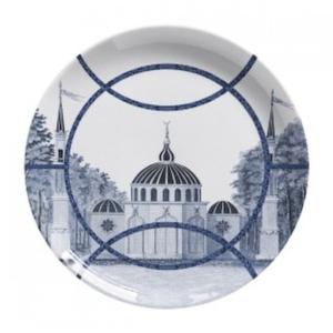 Topkapi Porcelain Dinner Plate